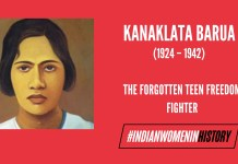 Kanaklata Barua: The Forgotten Teen Freedom Fighter | #IndianWomenInHistory