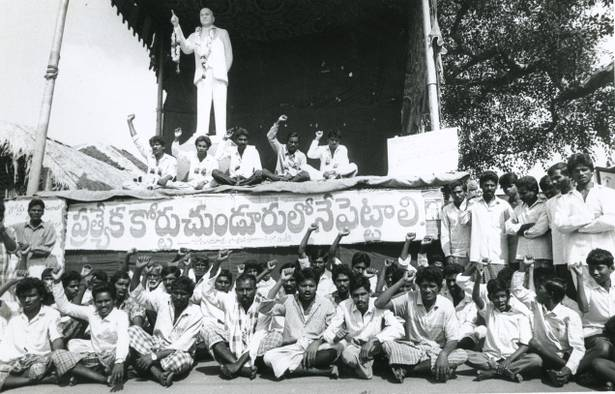 Tsunduru Carnage (6th August 1991)