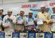 AAP Manifesto: 'Vote For The Aam Aadmi Party To Make Delhi A Full State'