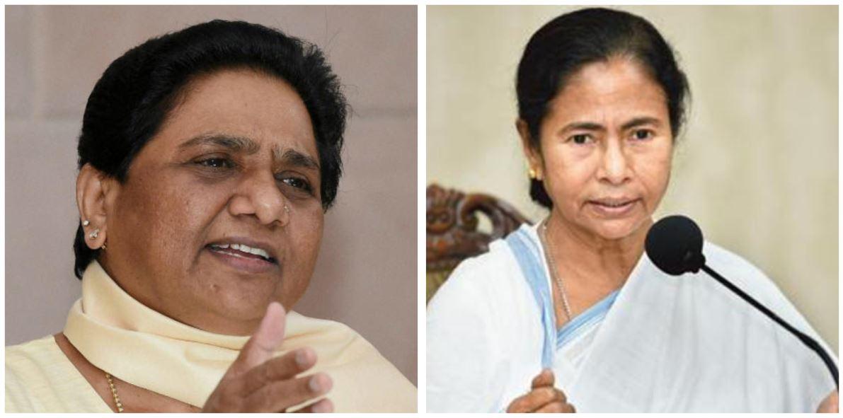 Amma, Behenji, And Didi: Desexualising Women Politicians