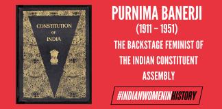 Purnima Banerji: The Backstage Feminist Of The Indian Constituent Assembly | #IndianWomenInHistory