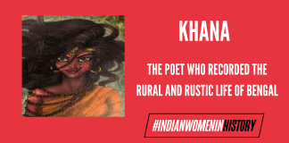 Khana: The Poet Who Recorded The Rural And Rustic Life Of Bengal