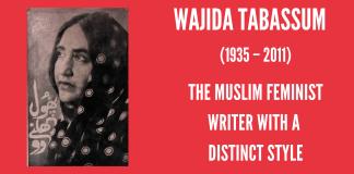 Wajida Tabassum: The Muslim Feminist Writer With A Distinct Style| #IndianWomenInHistory