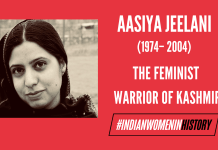 Aasiya Jeelani: The Feminist Warrior Of Kashmir | #IndianWomenInHistory