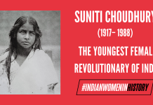 Suniti Choudhury: The Youngest Female Revolutionary Of India | #IndianWomenInHistory