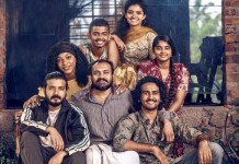 Kumbalangi Nights And The Progressive Turn In Malayalam Cinema