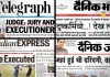 How Do Newspapers Report Rape Cases In India? | #GBVinMedia