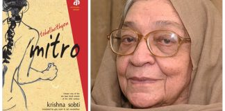 Book Review: To Hell With You Mitro By Krishna Sobti