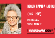 Begum Hamida Habibullah: Politician And Social Activist|#IndianWomenInHistory