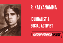R. Kalyanamma