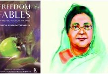 Book Review: Freedom Fables By Rokeya Sakhawat Hossain