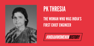 PK Thresia: The Woman Who Was India's First Chief Engineer | #IndianWomenInHistory