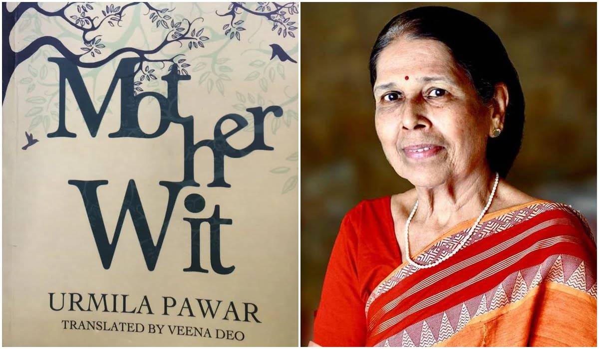 Book Review: MotherWit By Urmila Pawar