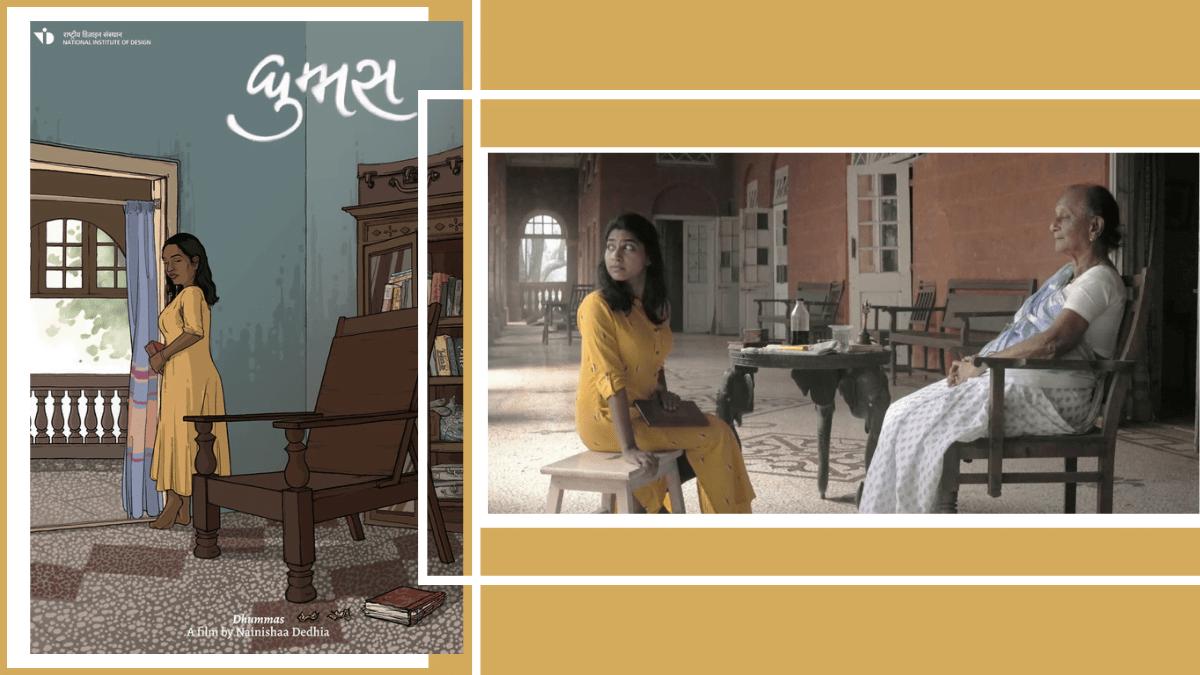 Film Review: Dhummas — The Haze of a Life (Un)lived
