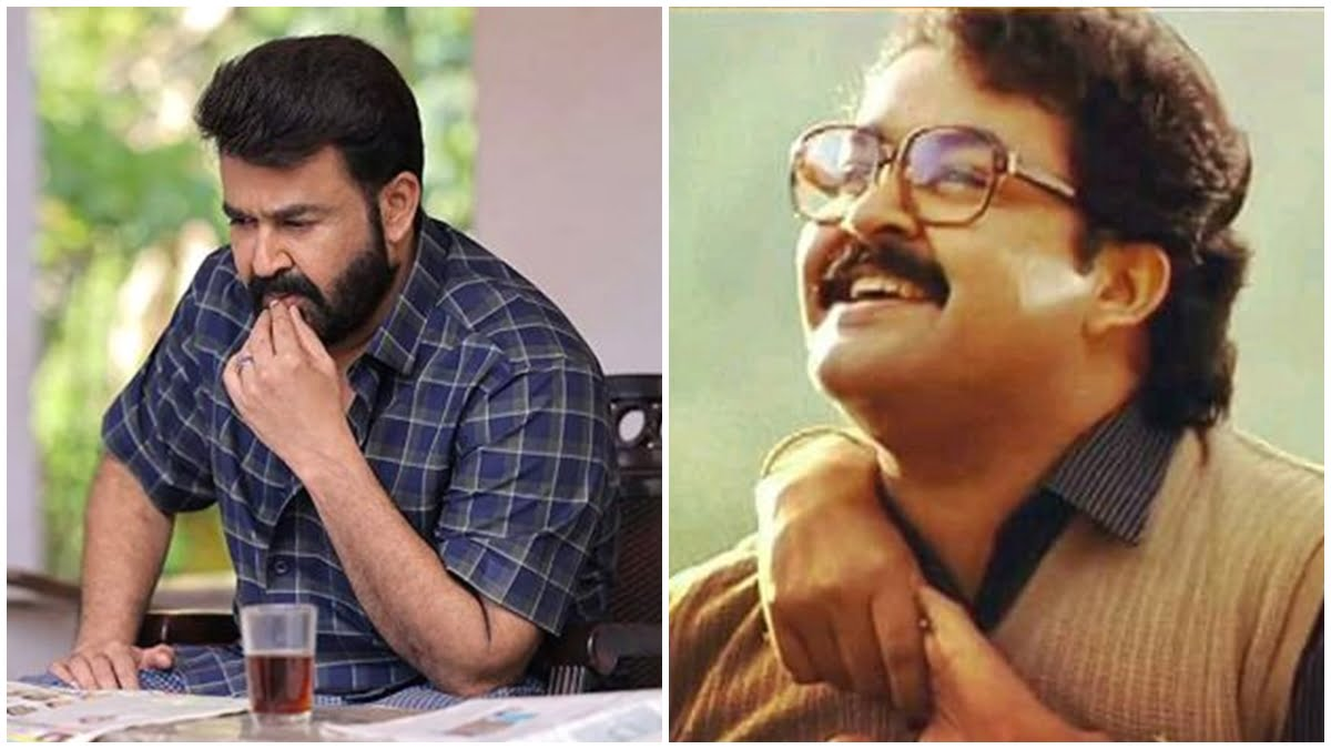 Gender & The Shaping Of New Sensibilities In Malayalam Cinema