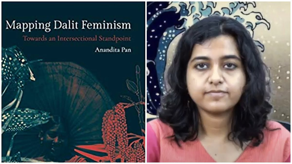 Book Review | Mapping Dalit Feminism: Towards an Intersectional Standpoint By Anandita Pan