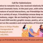 An Anthology on Friendship by South Asian Women and Genderqueer Folx