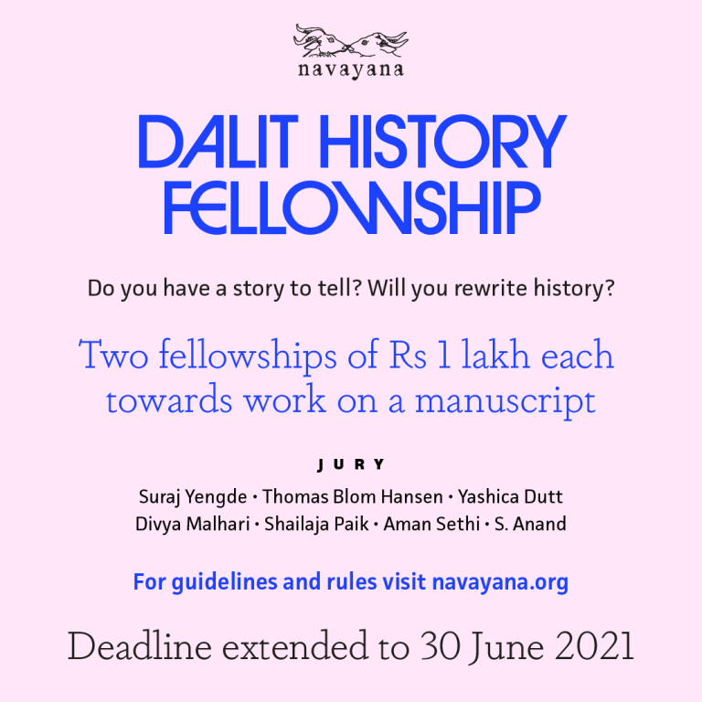 Applications For The Navayana Dalit History Fellowship Now Open