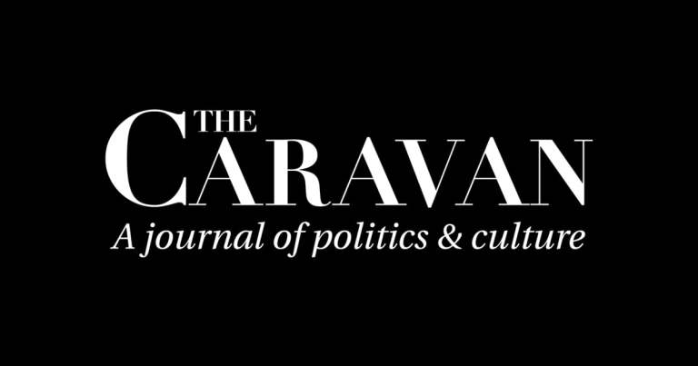 The Caravan Is Looking For A Social Media And Audience Editor