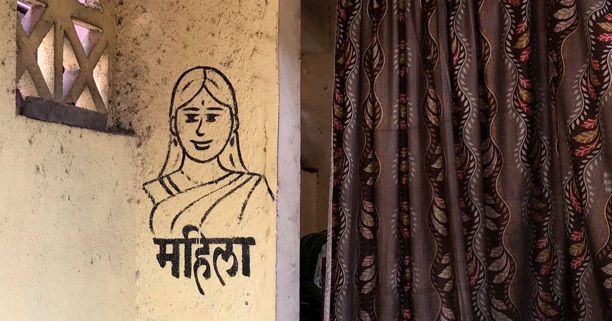 Unhygienic Public Latrines: Women Bear The Brunt Of Inadequate Sanitation Facilities