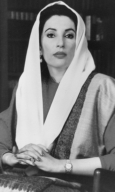 Benazir Bhutto | The Black Lion Journal