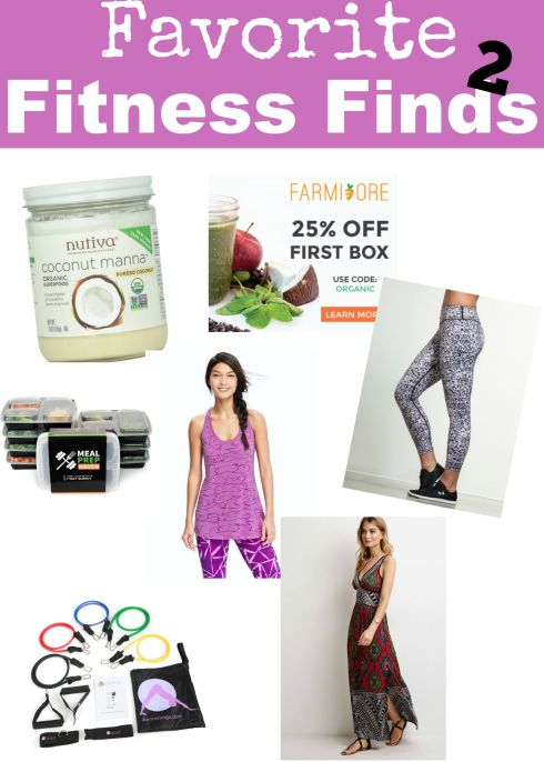 Favorite Fitness Finds 2