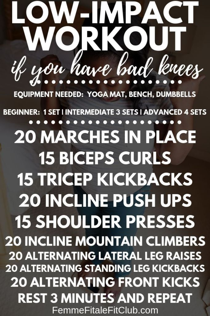 9 exercises for a low-impact workout if you are overweight and have bad knees #lowimpactworkout #exercise #fitness #getfit #healthy #100poundsdown #badkneesworkout #lowimpactfitness