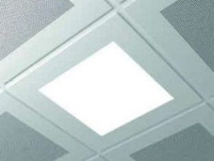 Led lámpa fém álmennyezetbe