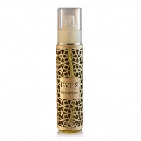 argan 50ml