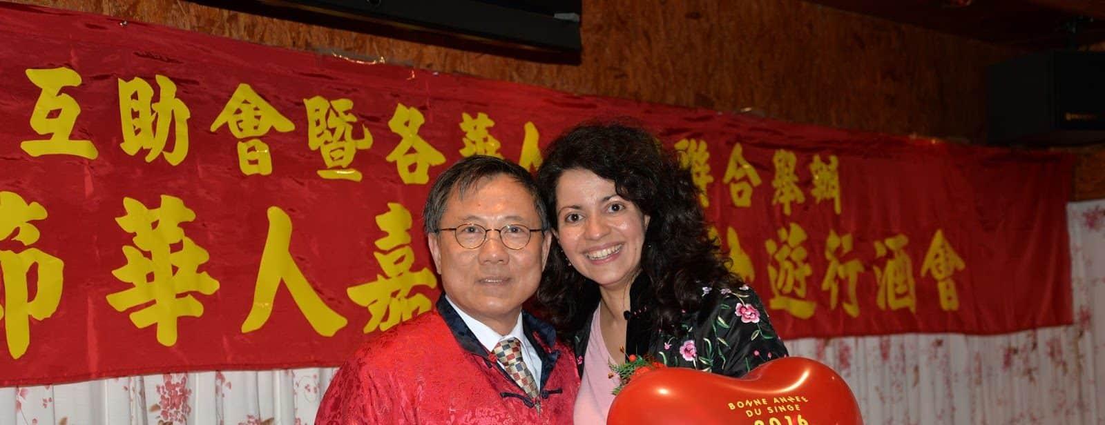 Michelle Jean-Baptiste signe «Bao Wei 宝味»