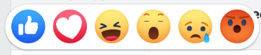 Image of Facebook Reactions