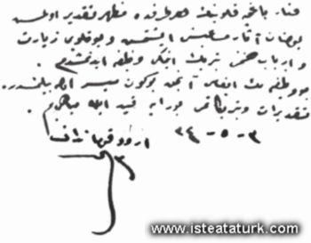 Mektebi-i Sultani Nedir?