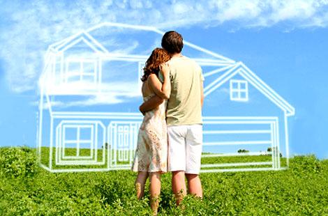 Izbira gradbenega zemljišča