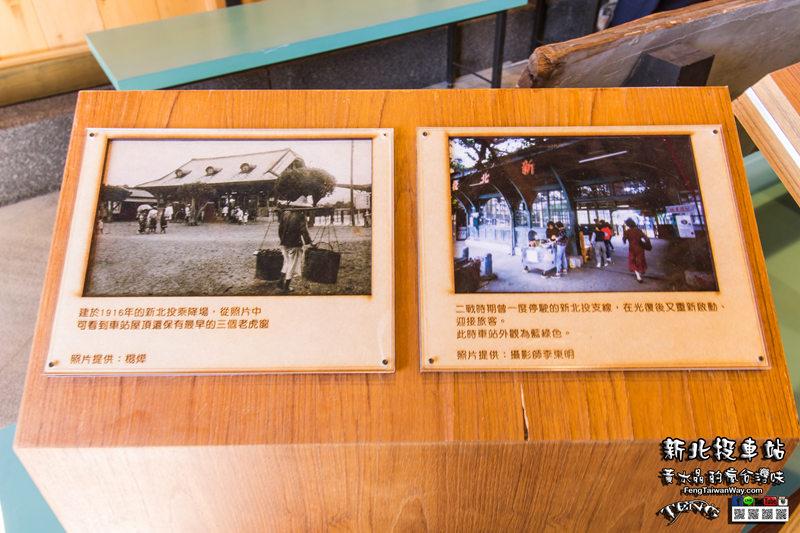 新北投火車站【北投景點】|台北北投日式百年驛站,七星公園內還原再顯風華。 @黃水晶的瘋台灣味