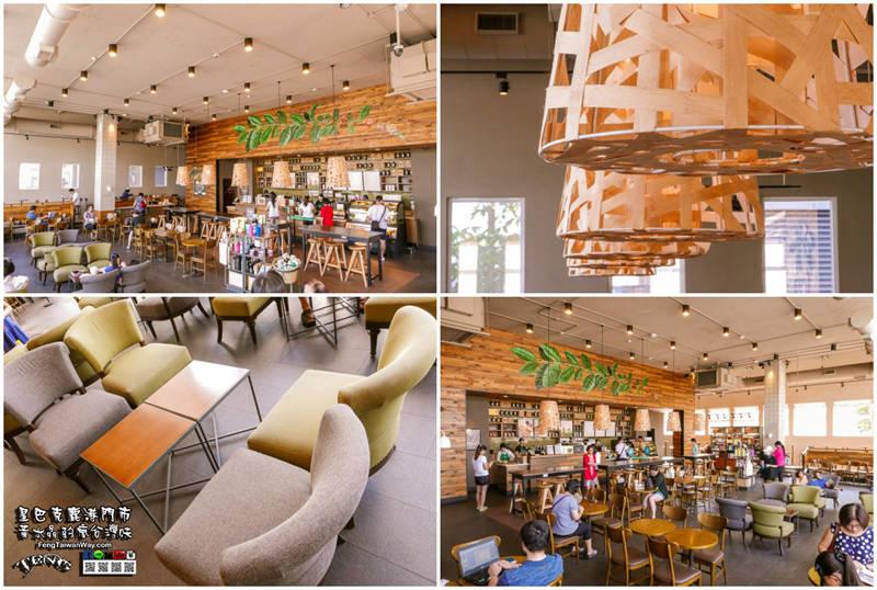 星巴克鹿港門市【鹿港咖啡】 彰化鹿港特殊造型咖啡廳;與在地工藝特色結合,內售小鹿斑比特色杯。 @黃水晶的瘋台灣味