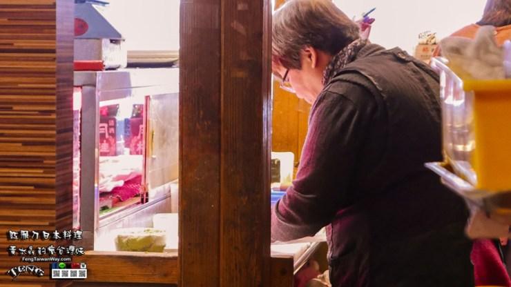 紅飛刀日本料理【桃園美食】|桃園日式生魚片丼飯;要吃生魚片丼飯來這家老店。 @黃水晶的瘋台灣味