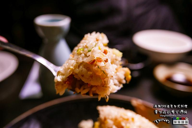 湯瀨SPA溫泉日式料理【北投溫泉】|台北北投紗帽山溫泉餐廳;日式氛圍建築泡湯 @黃水晶的瘋台灣味