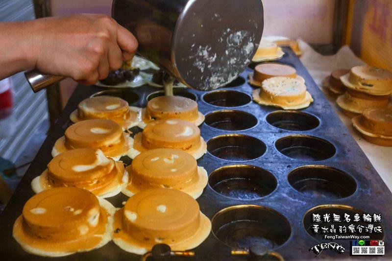 大湳陸光四村無名車輪餅【八德美食】|桃園八德料好實在、會爆漿的銅板美食。 @黃水晶的瘋台灣味