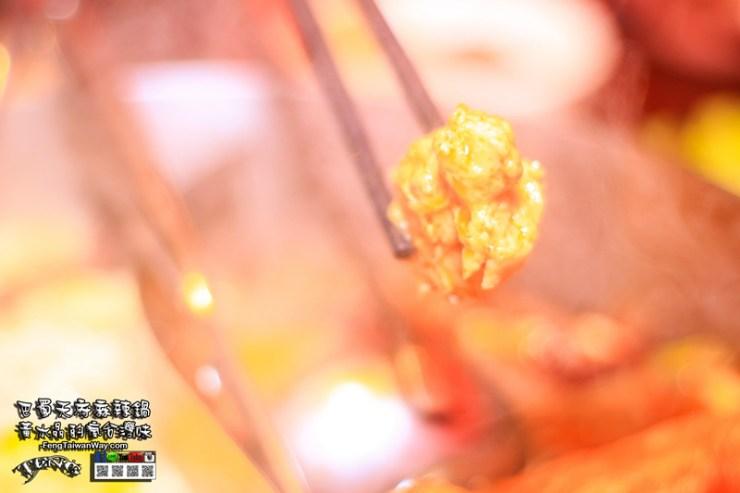 巴蜀天府麻辣鍋【龍潭美食】|桃園龍潭最推薦麻辣火鍋店;天然食材加中藥材熬煮湯頭,讓人會想念的超讚優質麻辣鍋。 @黃水晶的瘋台灣味