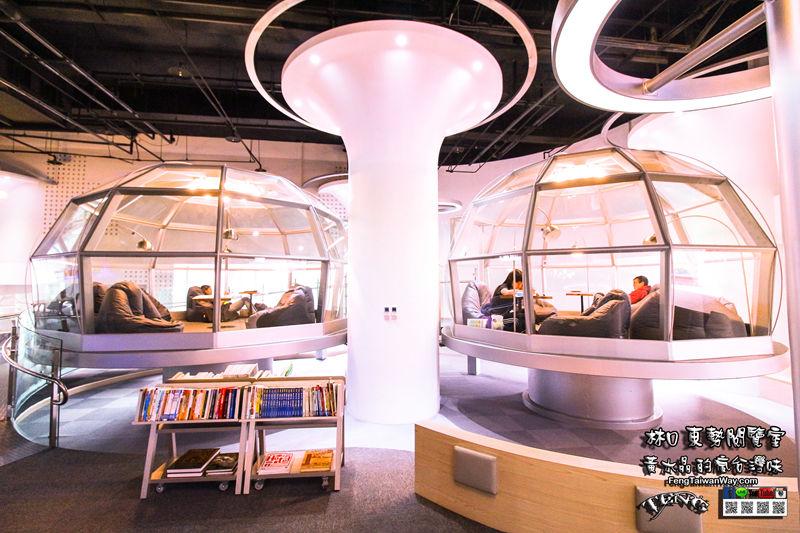 新北市立圖書館林口東勢閱覽室【林口景點】|新北市林口區科技感的星空k書中心;還有懶骨頭星際包廂。 @黃水晶的瘋台灣味