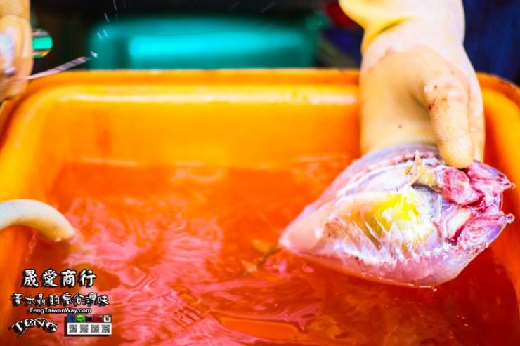 晟愛商行二訪【澎湖美食】|馬公市漁家菜超私房料理+一夜干(一日曬)DIY製作體驗,來去菊島漁家吃一餐。 @黃水晶的瘋台灣味