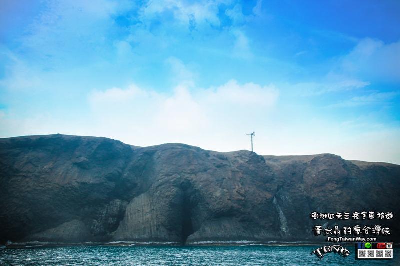 澎湖四天三夜深度旅行第三天行程懶人包【澎湖旅遊】|在地仔領路玩法,南方四島國家公園及海上遊程就是要你讚嘆滿滿 @黃水晶的瘋台灣味