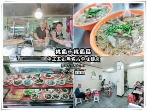 八櫻食堂日式料理【八德美食】|八德區公所日式料理推薦 @黃水晶的瘋台灣味