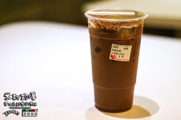 米斯耶嚕Ms.YE LU Together【新莊美食】|義大利麵 吐司盒子 PIZZA 手搖茶飲,平價義式餐點。 @黃水晶的瘋台灣味