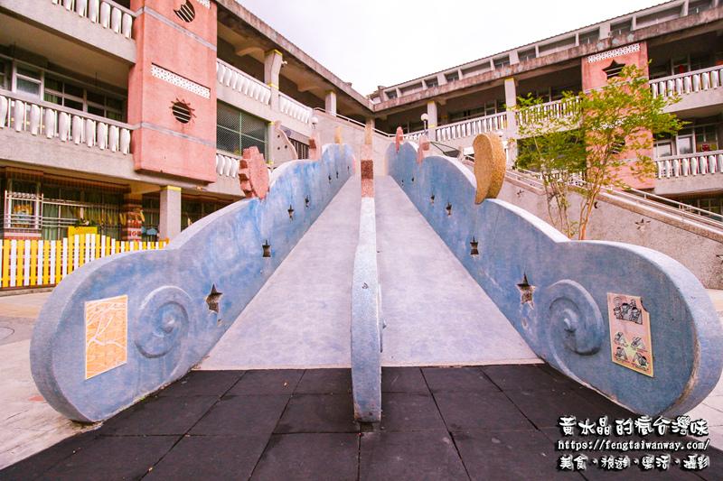 宜兰中山国小【宜兰景点、特色小学】|宜兰市区接近几米公园,没有围墙好停车的'碗公溜滑梯亲子景点'。 @黄水晶的疯台湾味