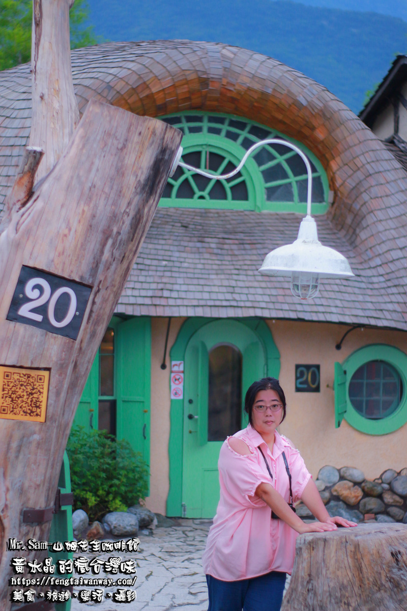 Mr.Sam-山姆先生咖啡館【花蓮景點】|台九線上的魔界精靈村;IG超夯打卡熱點童話咖啡屋。 @黃水晶的瘋台灣味