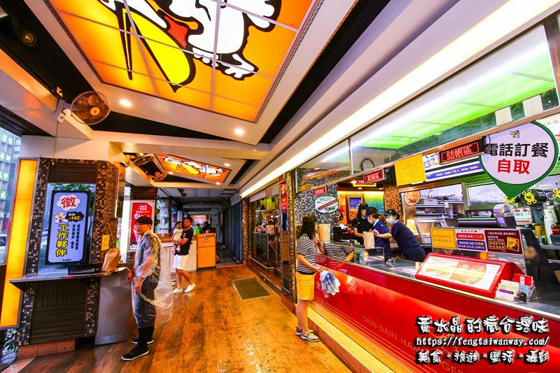 丹丹汉堡七贤店【高雄美食】|来高雄必吃的人气早午餐,中西合璧南部限定的排队速食店。 @黄水晶的疯台湾味