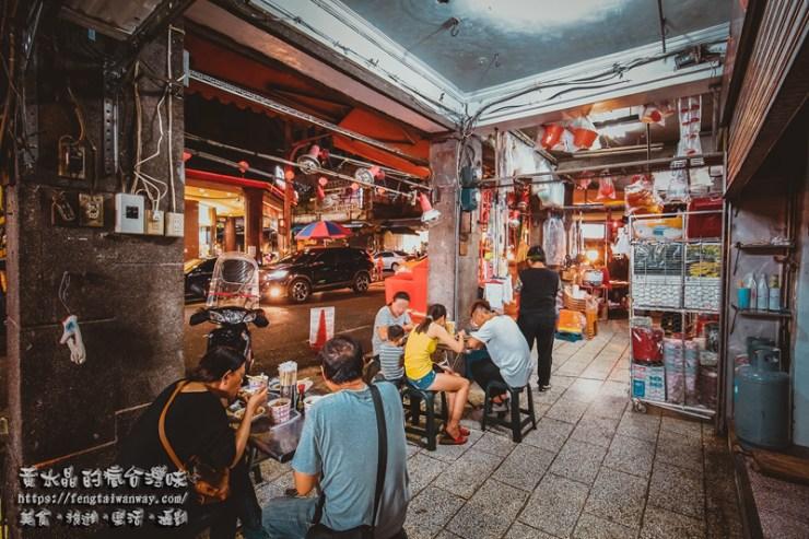 崁仔頂紅燒鰻魚羹【基隆美食】|孝一路銅板路邊美食;愛玩客詹姆士推薦。 @黃水晶的瘋台灣味