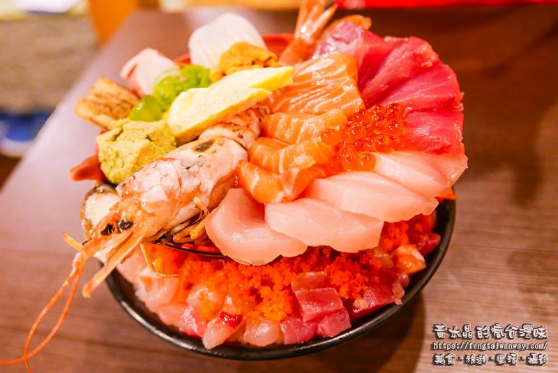 丸太。屋台風浜燒場【基隆美食】|有日本味氛圍的高CP值雙層大份量生魚片丼飯;食尚玩家、愛玩客、旅行應援團相繼推薦 @黃水晶的瘋台灣味