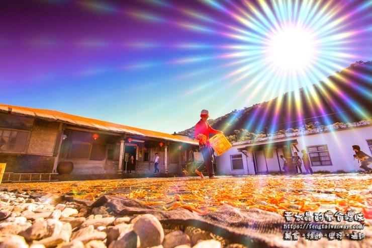玉里赤柯山金針花季【花蓮景點】|金黃色的天使地毯;交通接駁、必拍「赤柯三景」及秘境美景資訊大公開。 @黃水晶的瘋台灣味